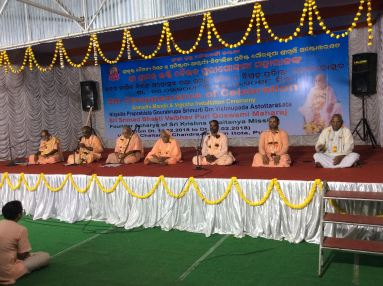 hari katha first day
